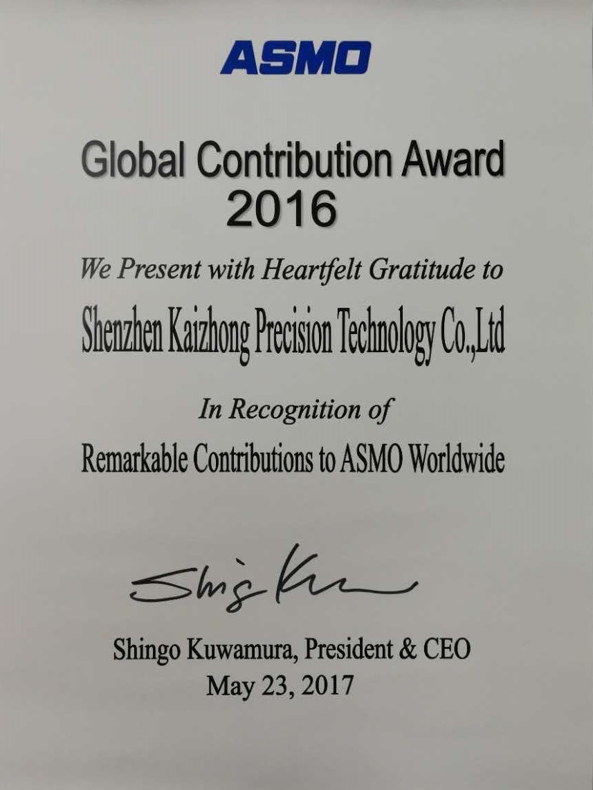 "Kaizhong was awarded ""Remarkable Contribution Award "" by ASMO Global"
