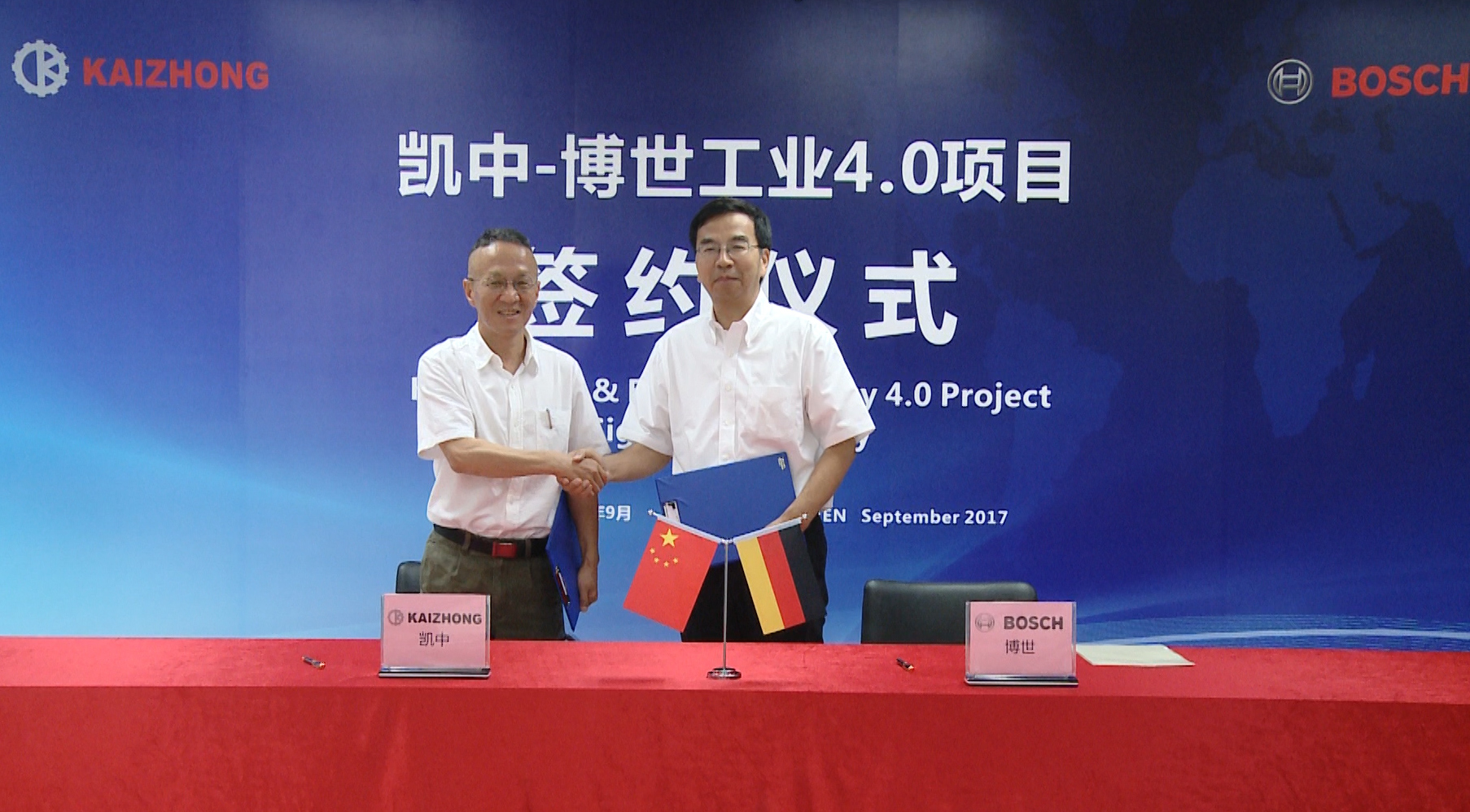 4.0 All-Round Cooperation between BOSCH and Kaizhong Precision